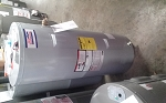 US Craftmaster 40 Gallon Electric Water Heater